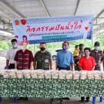 วิทยาลัยเทคนิคจันทบุรี ร่วมกับ กองพันทหารราบที่ 2 กรมทหารราบที่ 1 กองพลนาวิกโยธิน