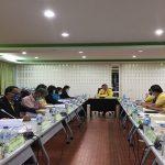 ประชุมคณะกรรมการพิจารณาคัดเลือกผู้ประกอบการวิชาชีพทางการศึกษา