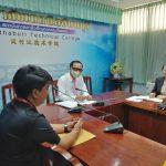 การประชุมการบริหารจัดการร้านค้าภายในวิทยาลัยเทคนิคจันทบุรี