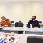 การประชุมคณะอนุกรรมการเกี่ยวกับการพัฒนาการศึกษาจังหวัดจันทบุรี ครั้งที่ 2